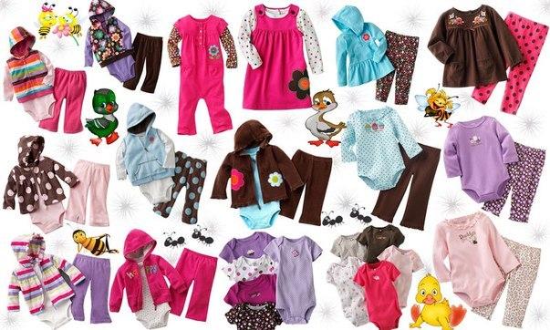 Магазин дешевой детской одежды